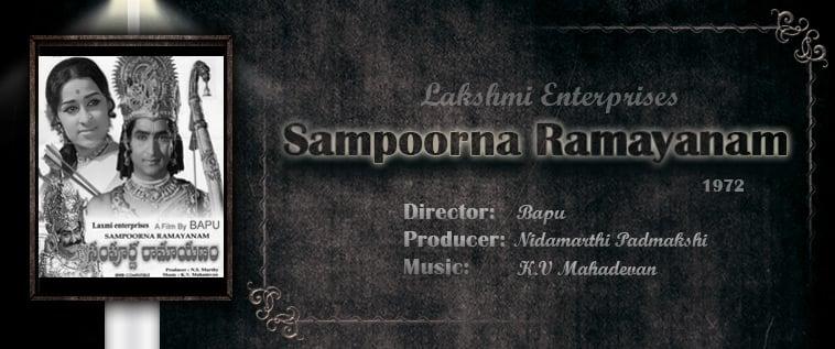 Sampoorna-Ramyanam