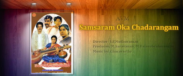 Samsaram-Oka-Chadarangam
