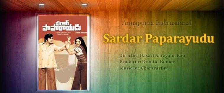 Sardar-Paparayudu