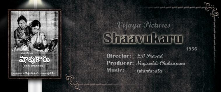Shaavukaru