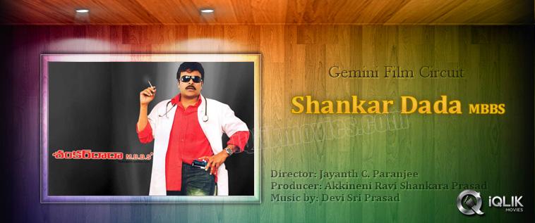 Shankar-Dada-MBBS