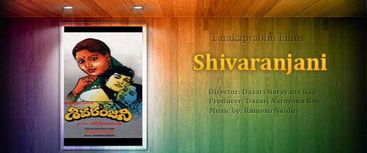 Shivaranjani