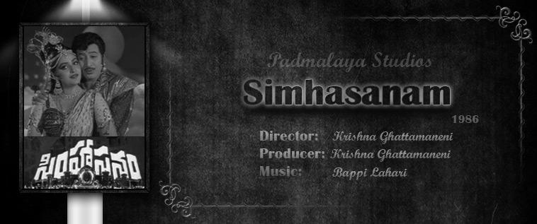 Simhasanam