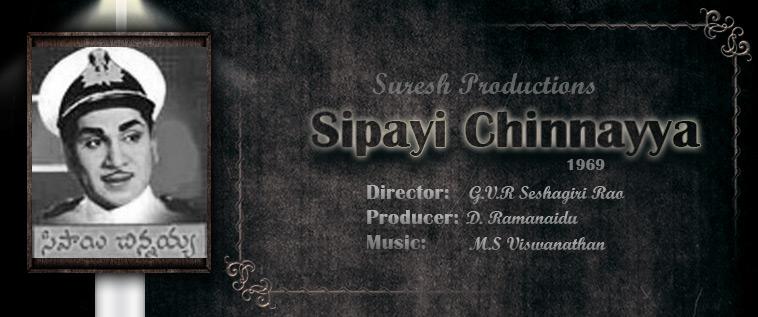 Sipayi-Chinnayya