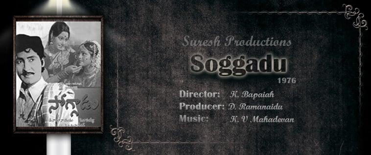 Soggadu