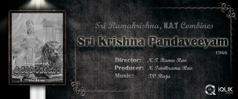 Sri-Krishna-Pandaveeyam