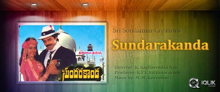 Sundarakanda-(1992)