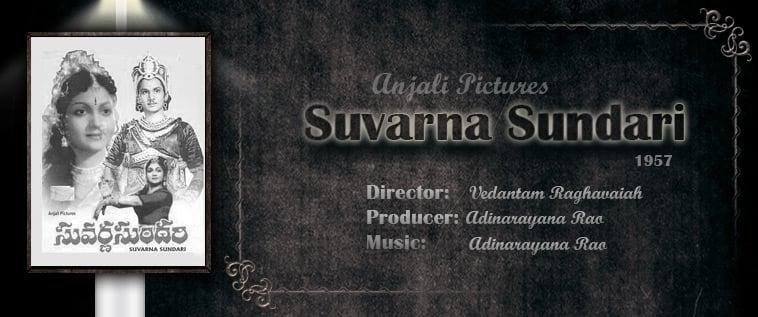 Suvarna-Sundari