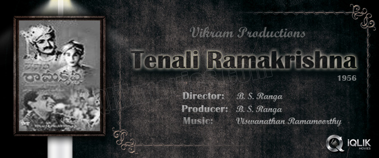 Tenali-Ramakrishna
