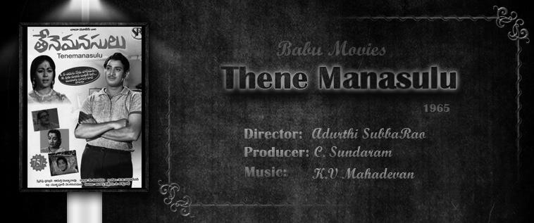 Thene-Manasulu