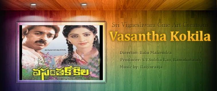Vasantha-Kokila