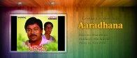 Aaradhana--1987-