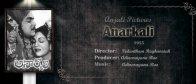 Anarkali--1955-