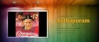 Anthapuram