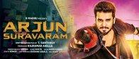 Arjun-Suravaram