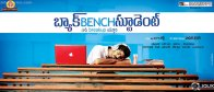Back-Bench-Student