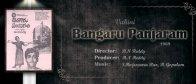 Bangaru-Panjaram