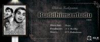 Buddhimanthudu