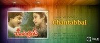 Chantabbai