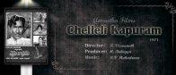 Chelleli-Kapuram
