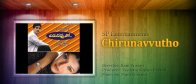 Chirunavvutho