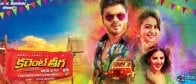 Current-Theega
