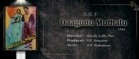 Daagudu-Moothalu