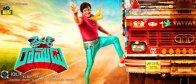 Driver-Ramudu