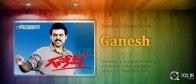 Ganesh--1998-