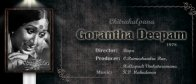 Gorantha-Deepam