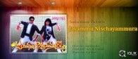 Jayammu-Nischayammura