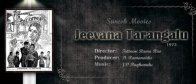 Jeevana-Tarangalu