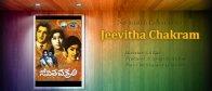 Jeevitha-Chakram