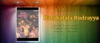 Katakatala-Rudrayya
