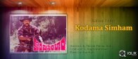 Kodama-Simham