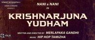 Krishnarjuna-Yudham