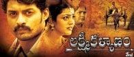 Lakshmi-Kalyanam