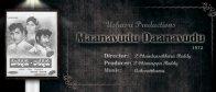 Maanavudu-Daanavudu