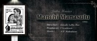Manchi-Manasulu