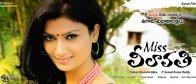 Miss-Leelavathi