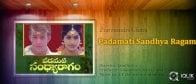 Padamati-Sandhya-Ragam