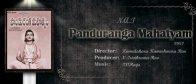 Panduranga-Mahatyam
