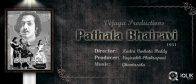 Patala-Bhairavi