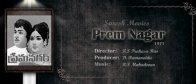 Prem-Nagar