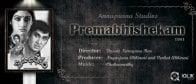 Premabhishekam