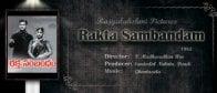 Rakta-Sambandham--1962-