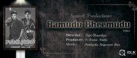 Ramudu-Bheemudu