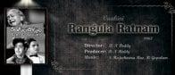 Rangula-Ratnam-1987