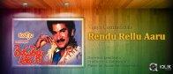 Rendu-Rellu-Aaru-1986