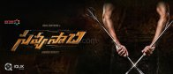 SavyaSachi